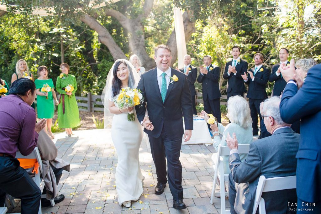 university-club-palo-alto-wedding