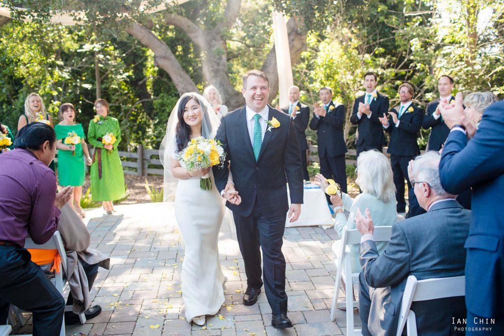 university-club-palo-alto-wedding